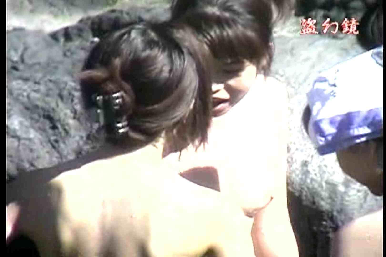白昼の浴場絵巻 美女厳選版 DKY-04 美女ヌード天国   お姉さんのエッチ  87PIX 19
