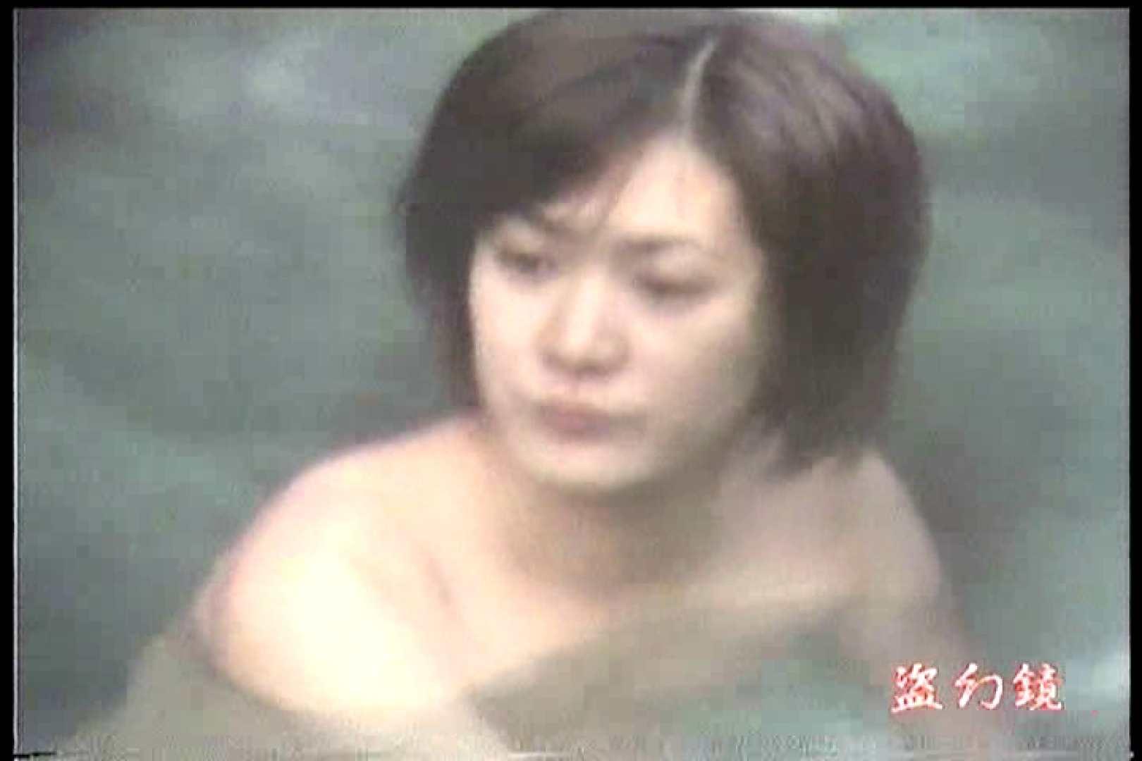 白昼の浴場絵巻 美女厳選版 DKY-04 美女ヌード天国  87PIX 32