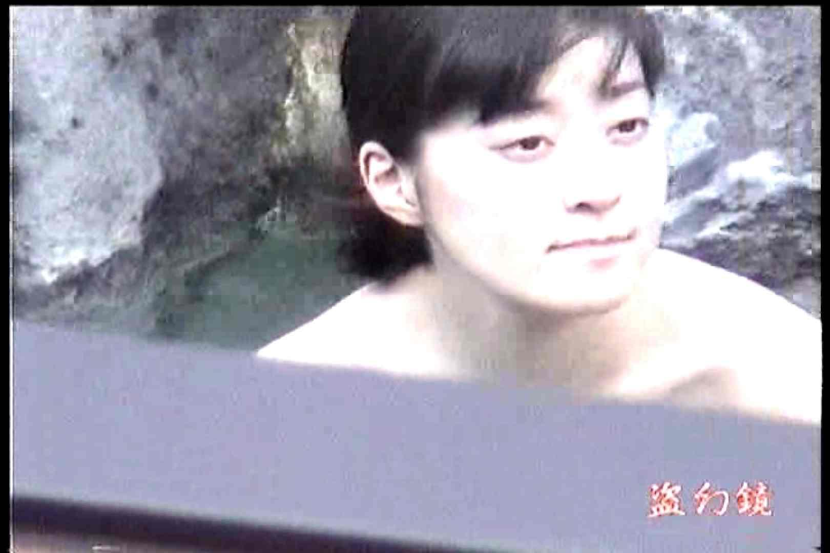 白昼の浴場絵巻 美女厳選版 DKY-04 美女ヌード天国  87PIX 34