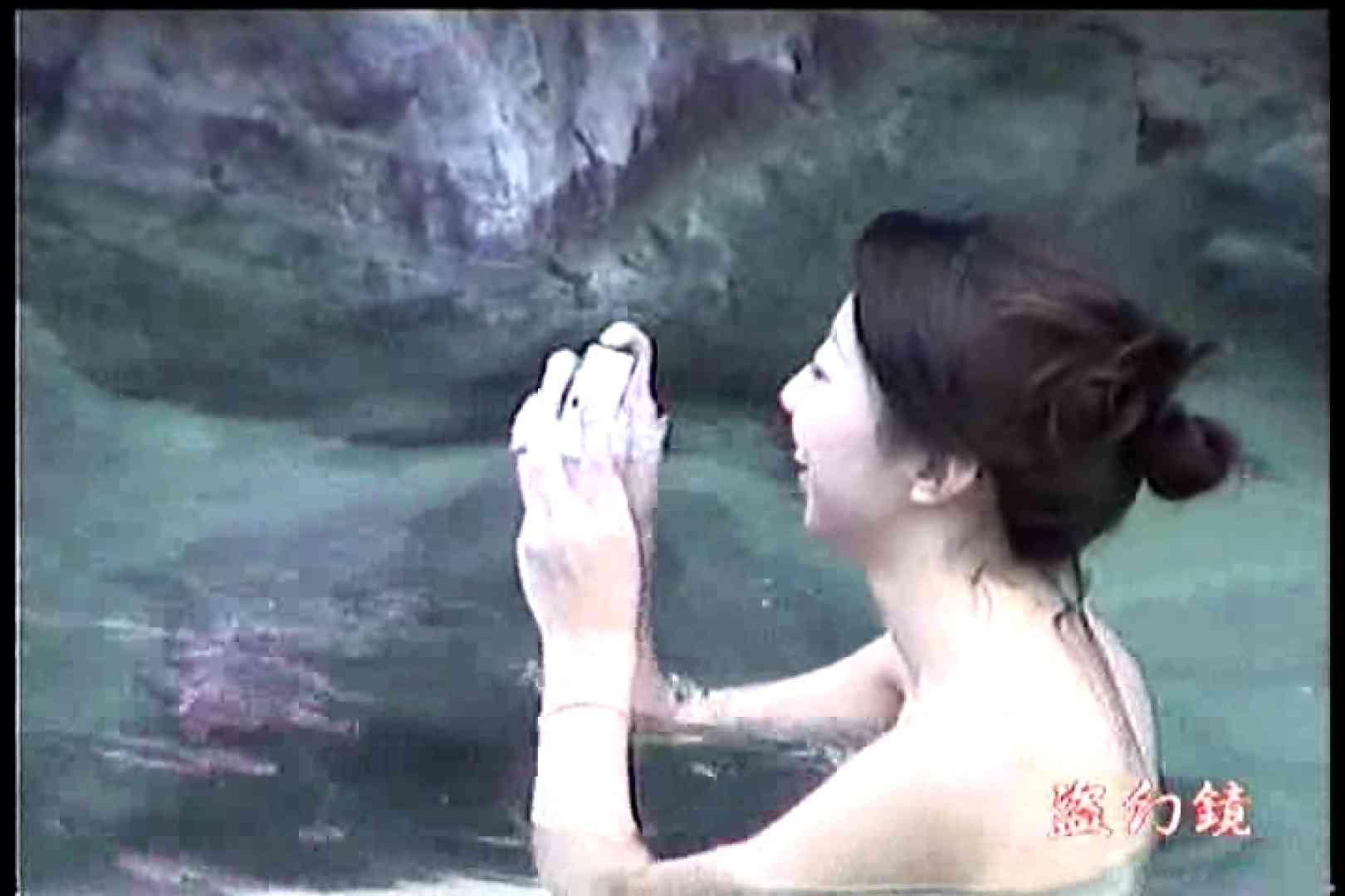 白昼の浴場絵巻 美女厳選版 DKY-04 美女ヌード天国   お姉さんのエッチ  87PIX 35