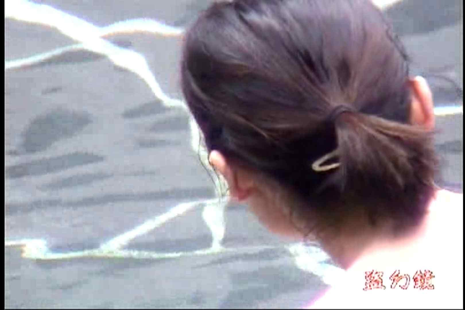 白昼の浴場絵巻 美女厳選版 DKY-04 美女ヌード天国   お姉さんのエッチ  87PIX 61