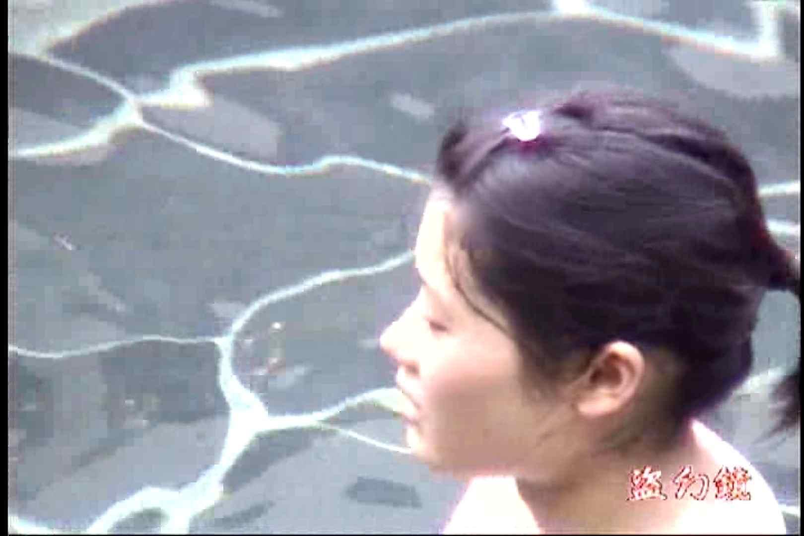 白昼の浴場絵巻 美女厳選版 DKY-04 美女ヌード天国  87PIX 66