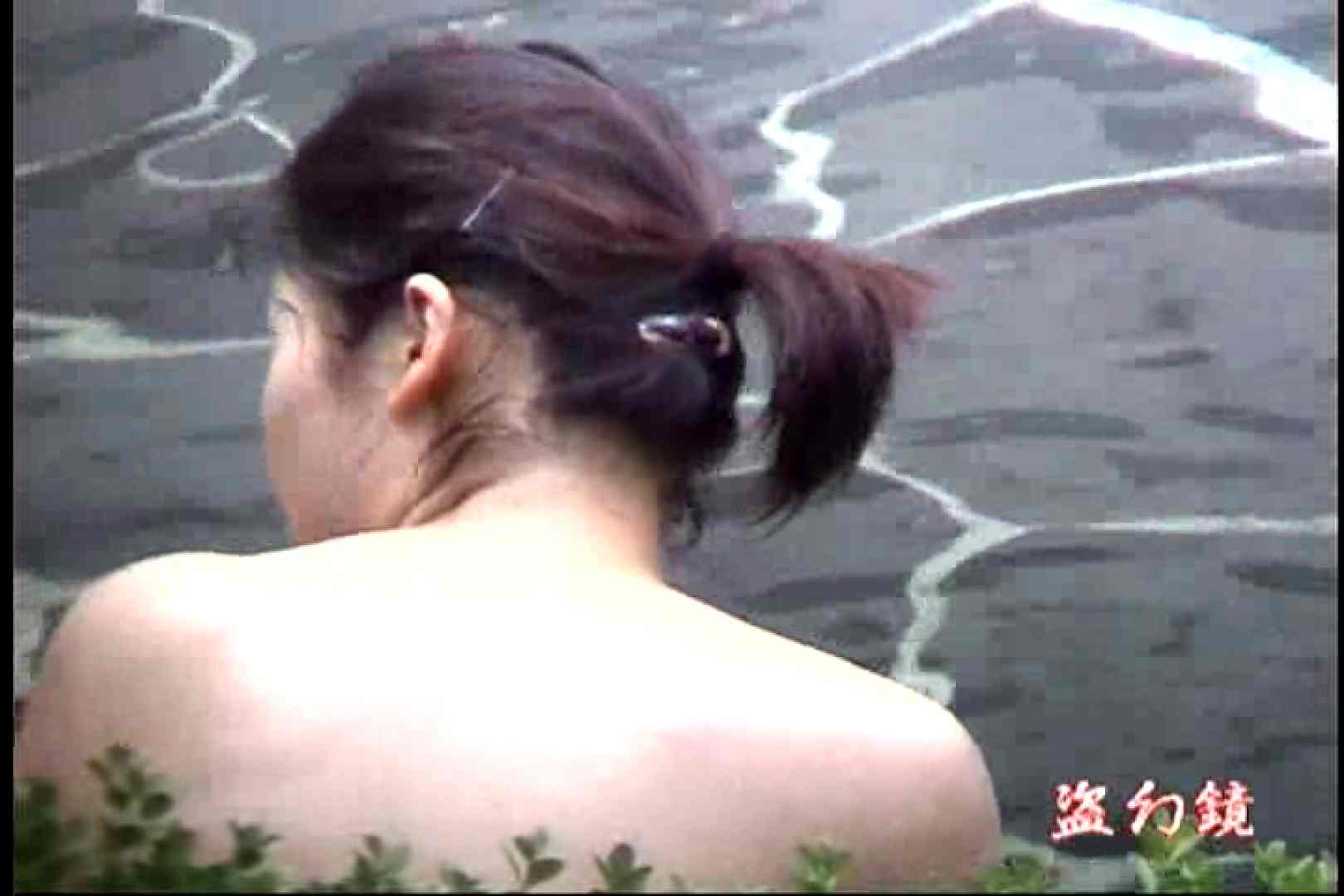 白昼の浴場絵巻 美女厳選版 DKY-04 美女ヌード天国   お姉さんのエッチ  87PIX 67