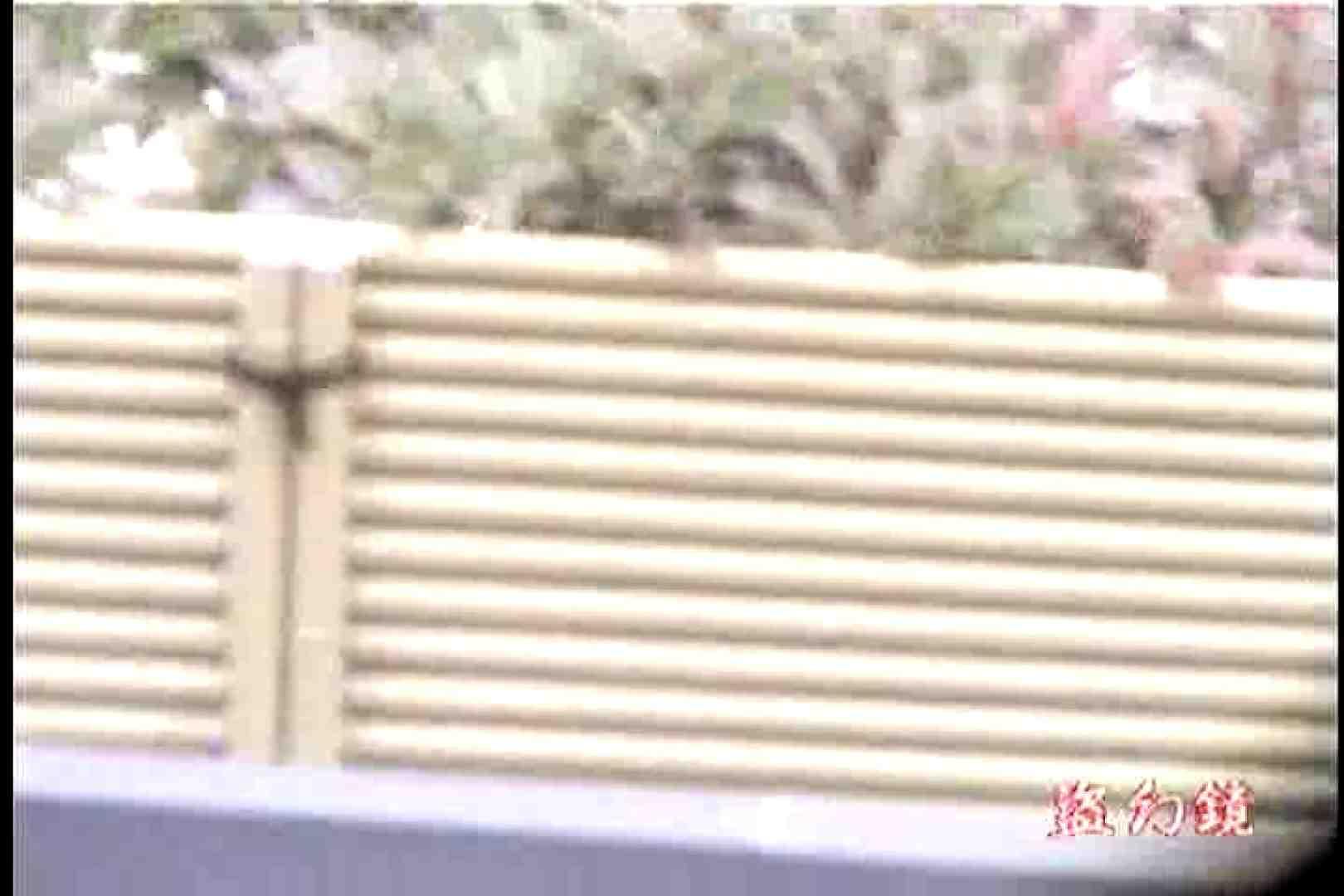 白昼の浴場絵巻 美女厳選版 DKY-04 美女ヌード天国   お姉さんのエッチ  87PIX 71