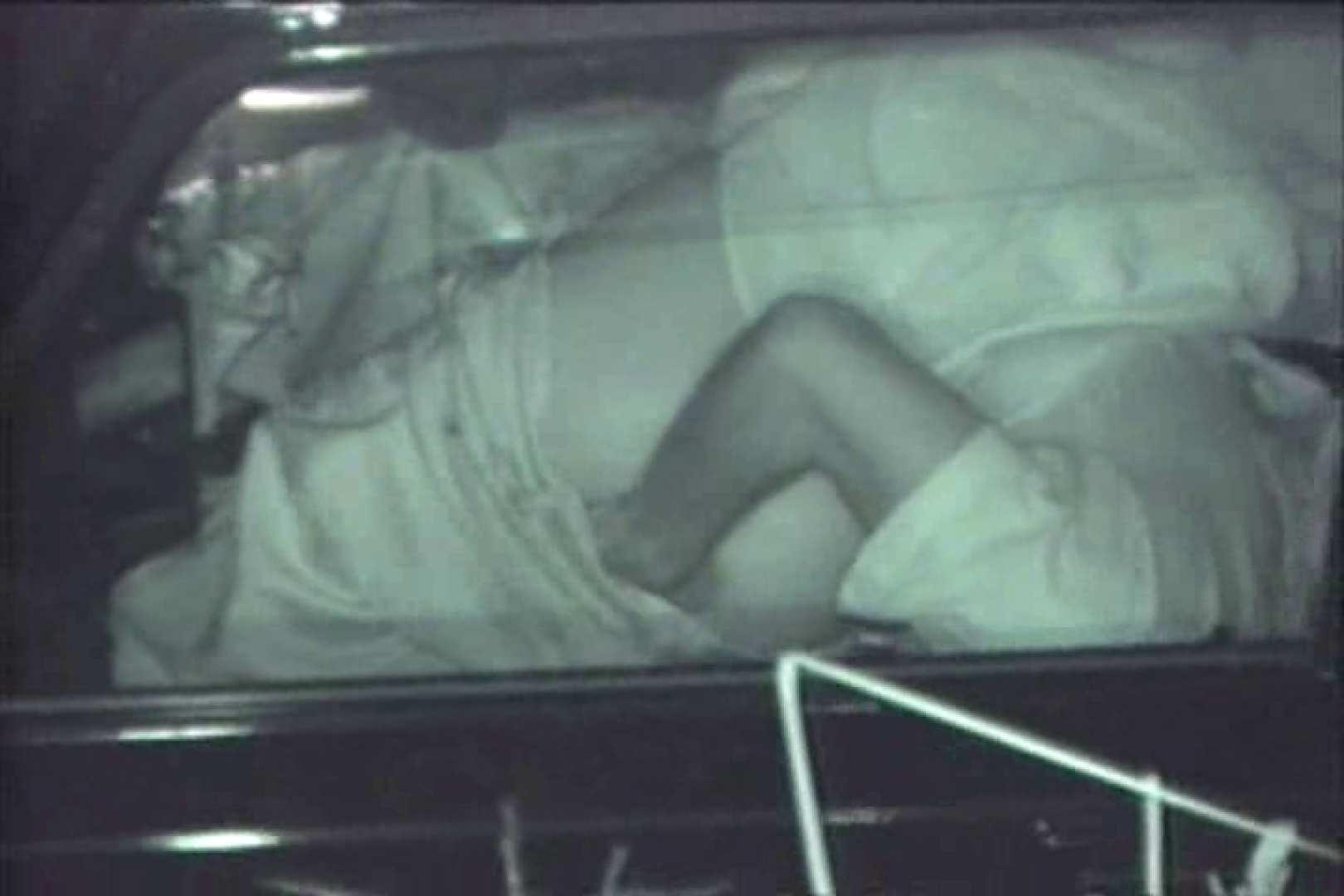 車の中はラブホテル 無修正版  Vol.16 盗撮 ヌード画像 86PIX 24