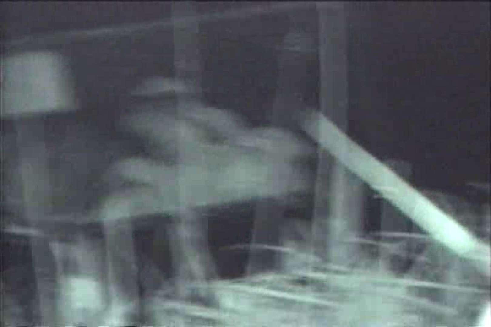 車の中はラブホテル 無修正版  Vol.16 セックス オマンコ動画キャプチャ 86PIX 26