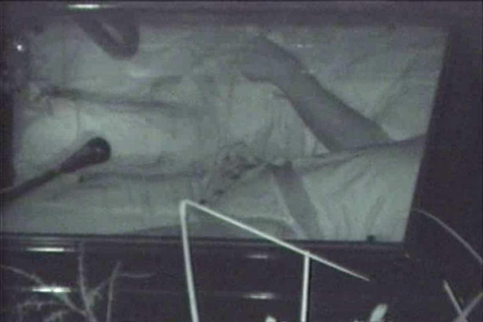 車の中はラブホテル 無修正版  Vol.16 覗き  86PIX 33