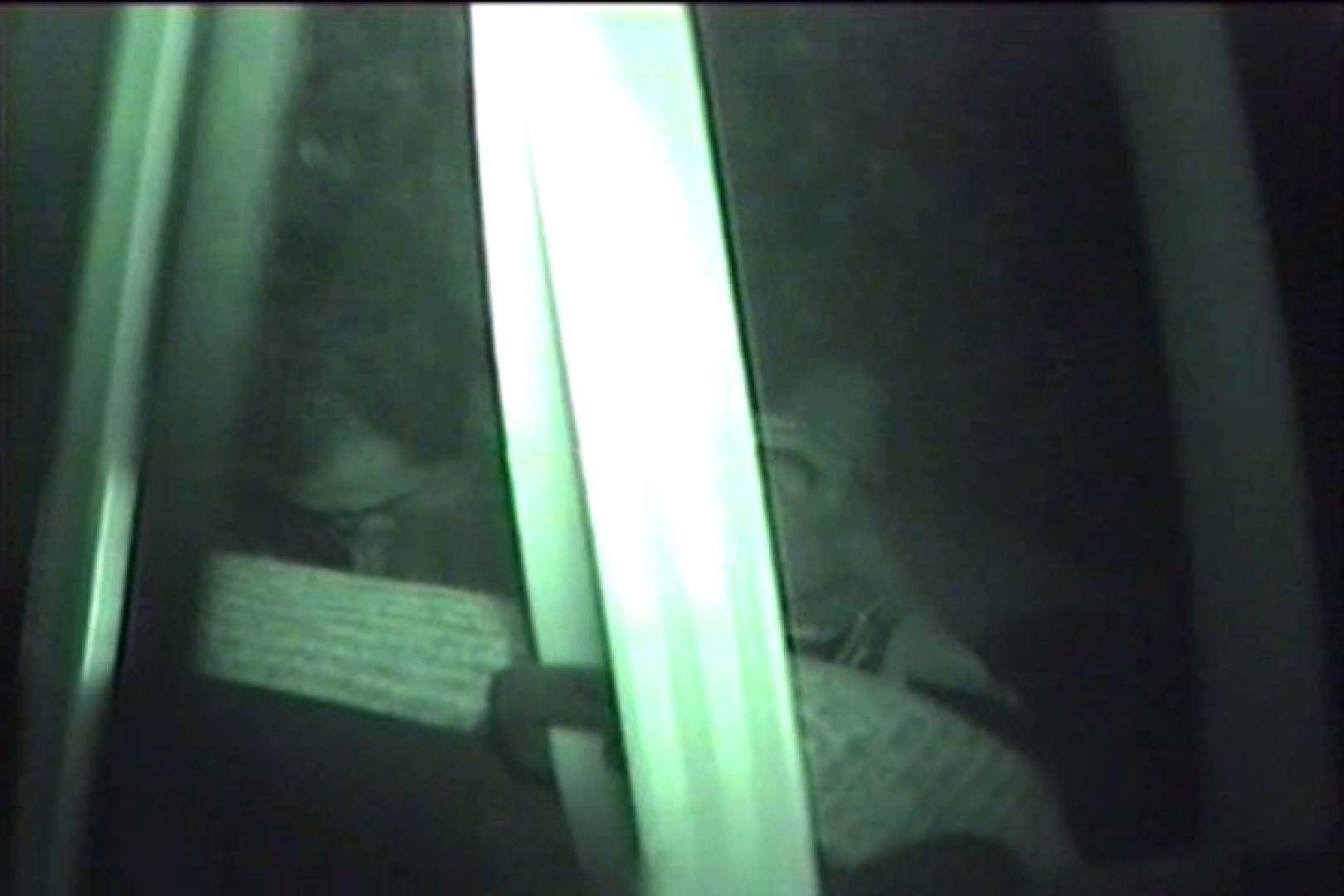 車の中はラブホテル 無修正版  Vol.16 車でエッチ オメコ動画キャプチャ 86PIX 71