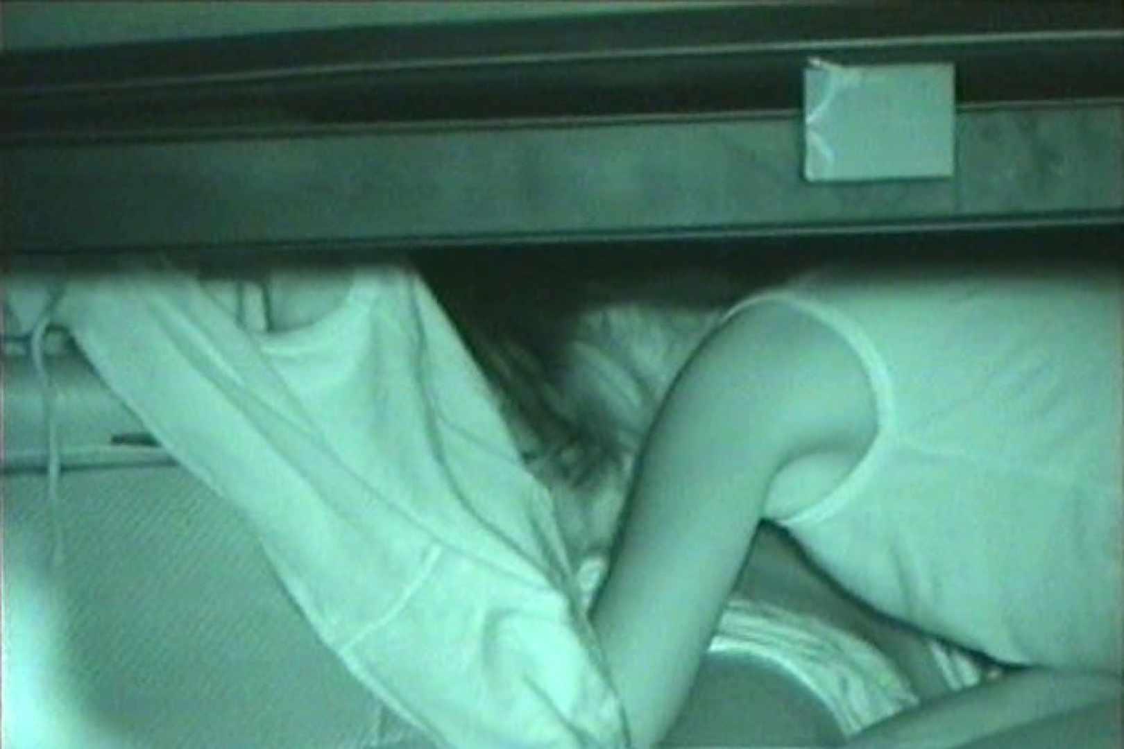 車の中はラブホテル 無修正版  Vol.25 カップルのセックス 覗きおまんこ画像 103PIX 14