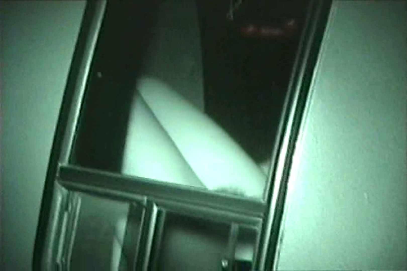 車の中はラブホテル 無修正版  Vol.25 車でエッチ 隠し撮りオマンコ動画紹介 103PIX 51