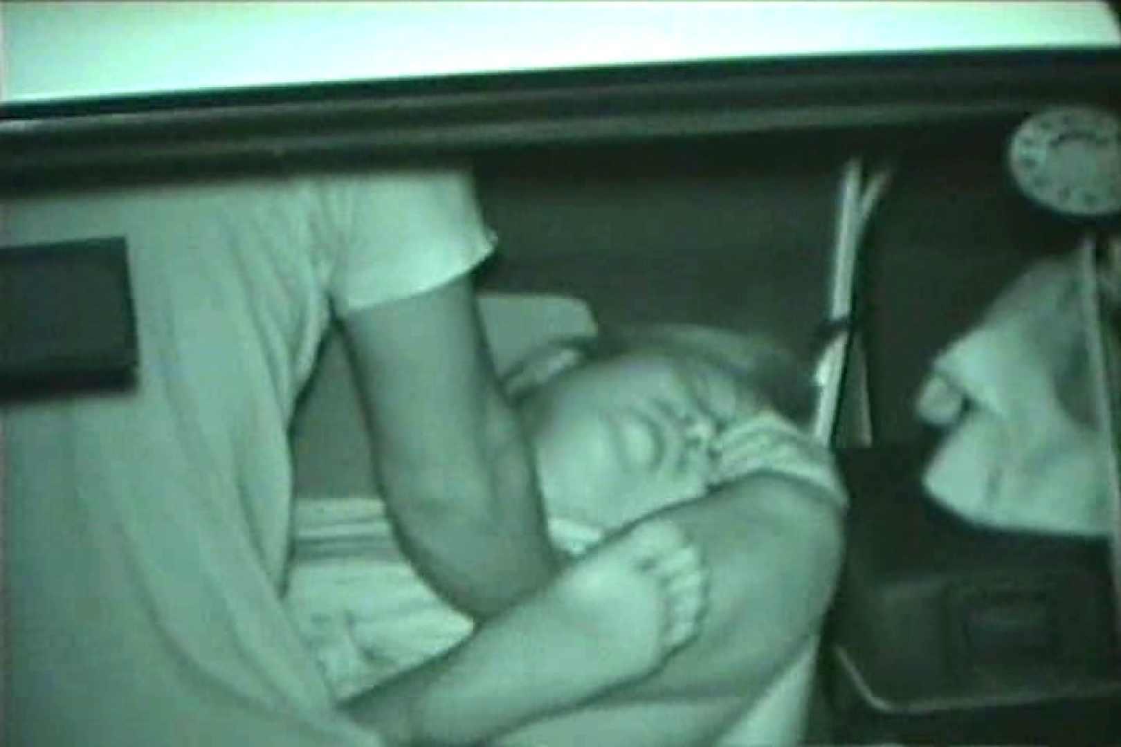 車の中はラブホテル 無修正版  Vol.25 車でエッチ 隠し撮りオマンコ動画紹介 103PIX 60