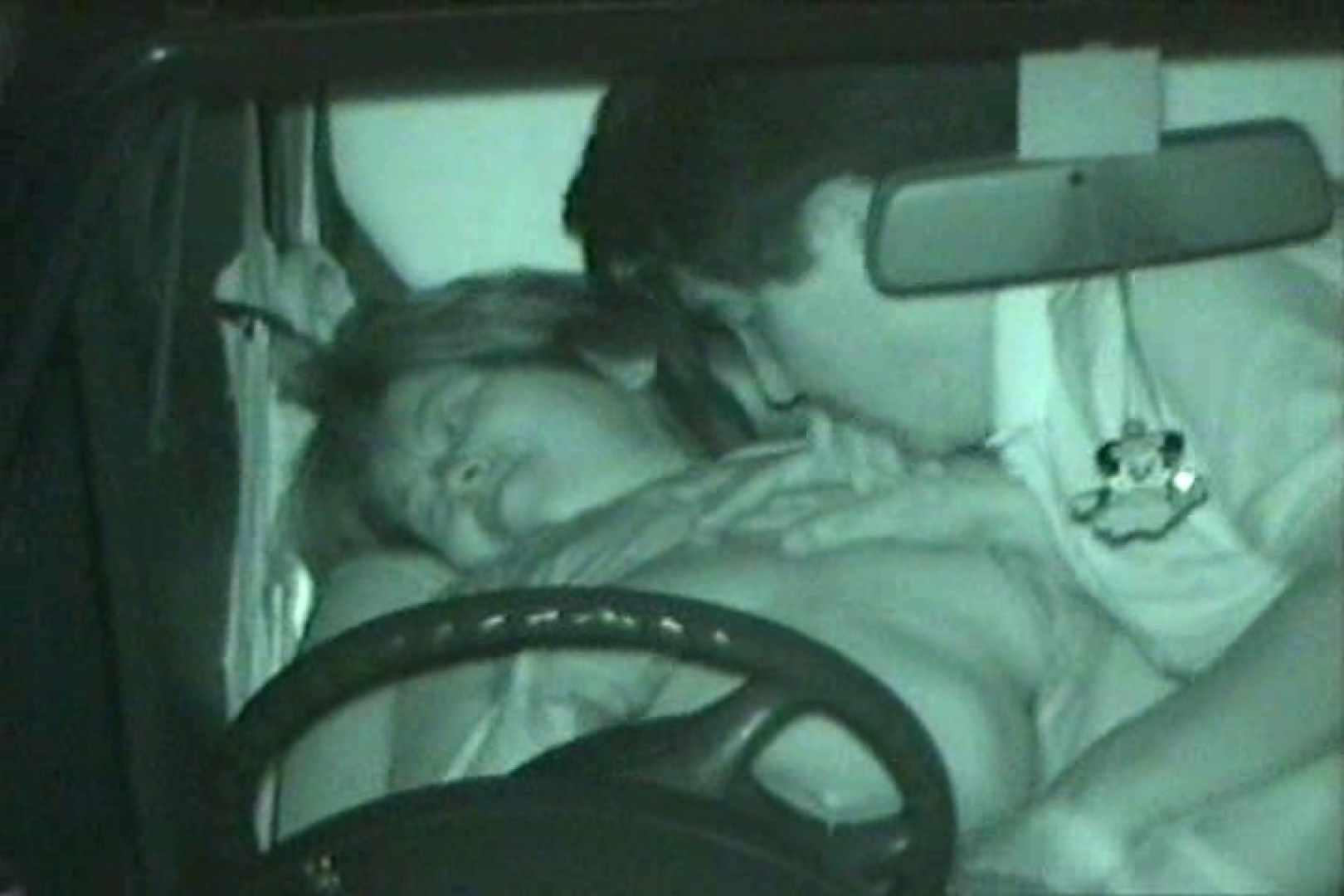 車の中はラブホテル 無修正版  Vol.25 OLヌード天国 ぱこり動画紹介 103PIX 74