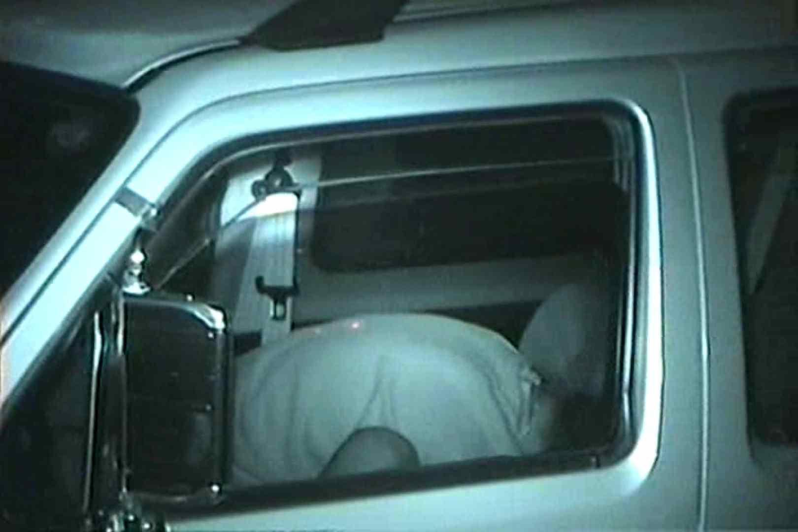 車の中はラブホテル 無修正版  Vol.25 カップルのセックス 覗きおまんこ画像 103PIX 95