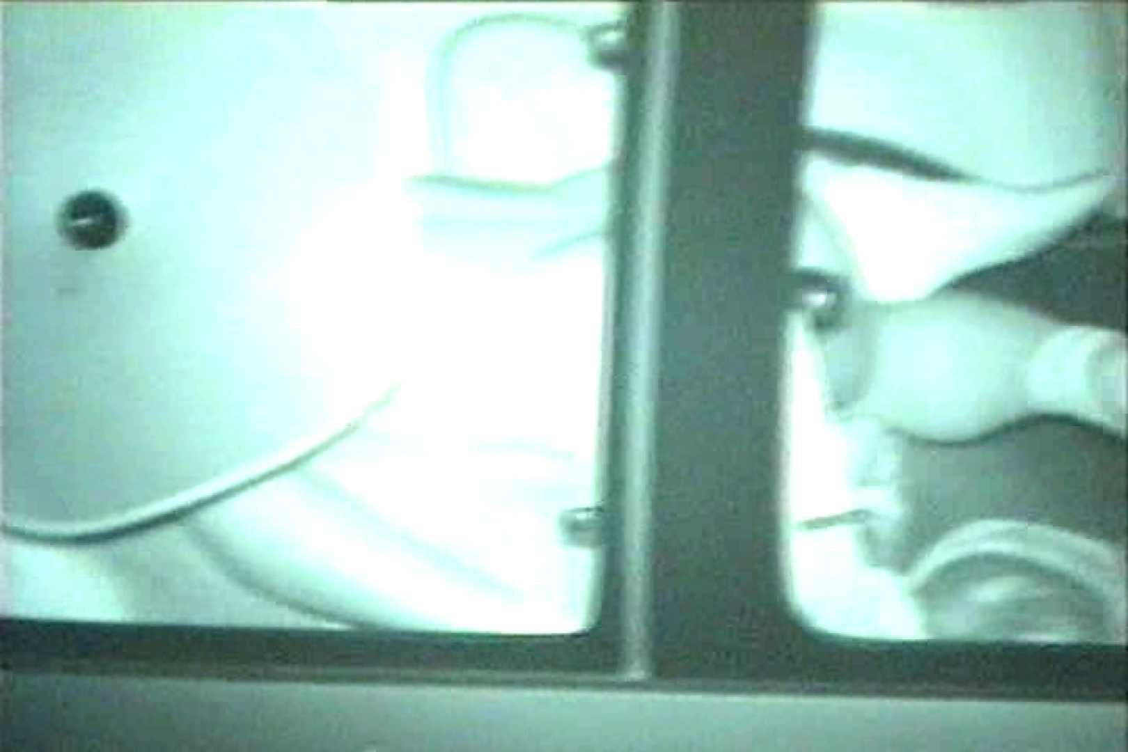 車の中はラブホテル 無修正版  Vol.27 OLヌード天国 のぞき動画画像 105PIX 34