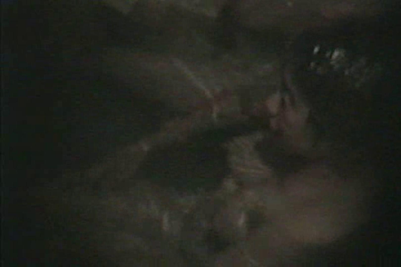 激撮!! 接写天井裏の刺客Vol.4 覗き  104PIX 24