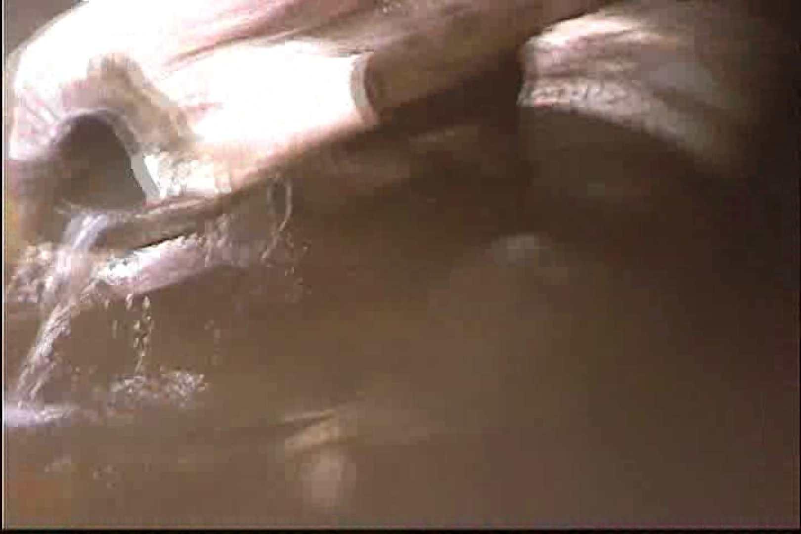 激撮!! 接写天井裏の刺客Vol.4 覗き | 接写  104PIX 73