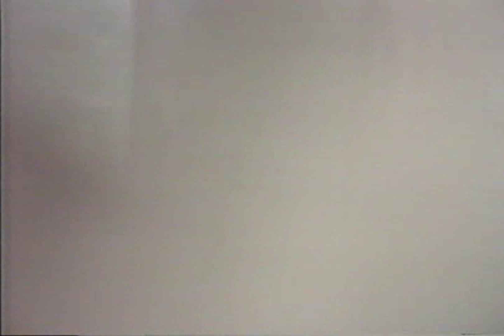 激撮!! 接写天井裏の刺客Vol.4 OLヌード天国 エロ無料画像 104PIX 86
