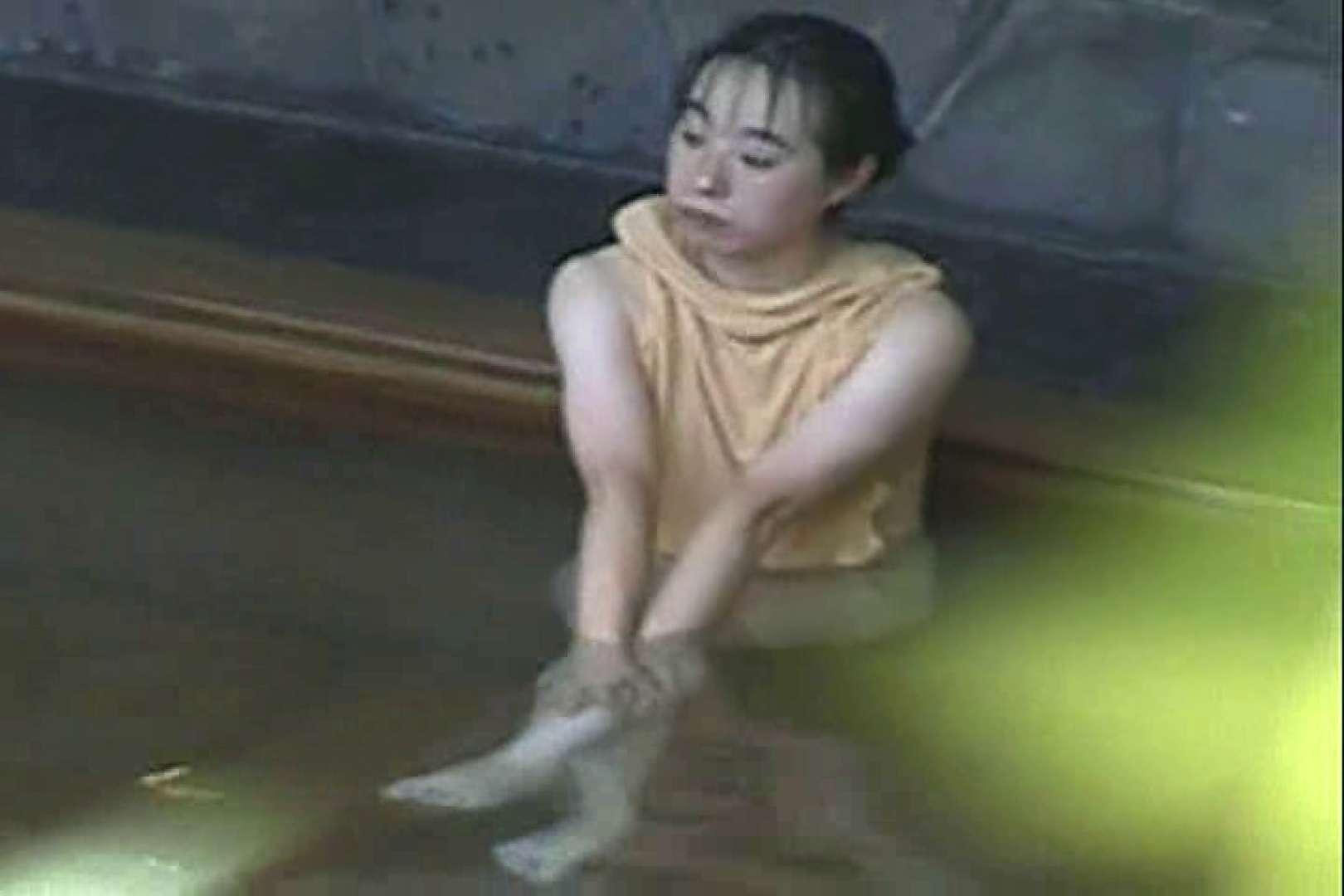 激撮!! 接写天井裏の刺客Vol.7 OLヌード天国  62PIX 56