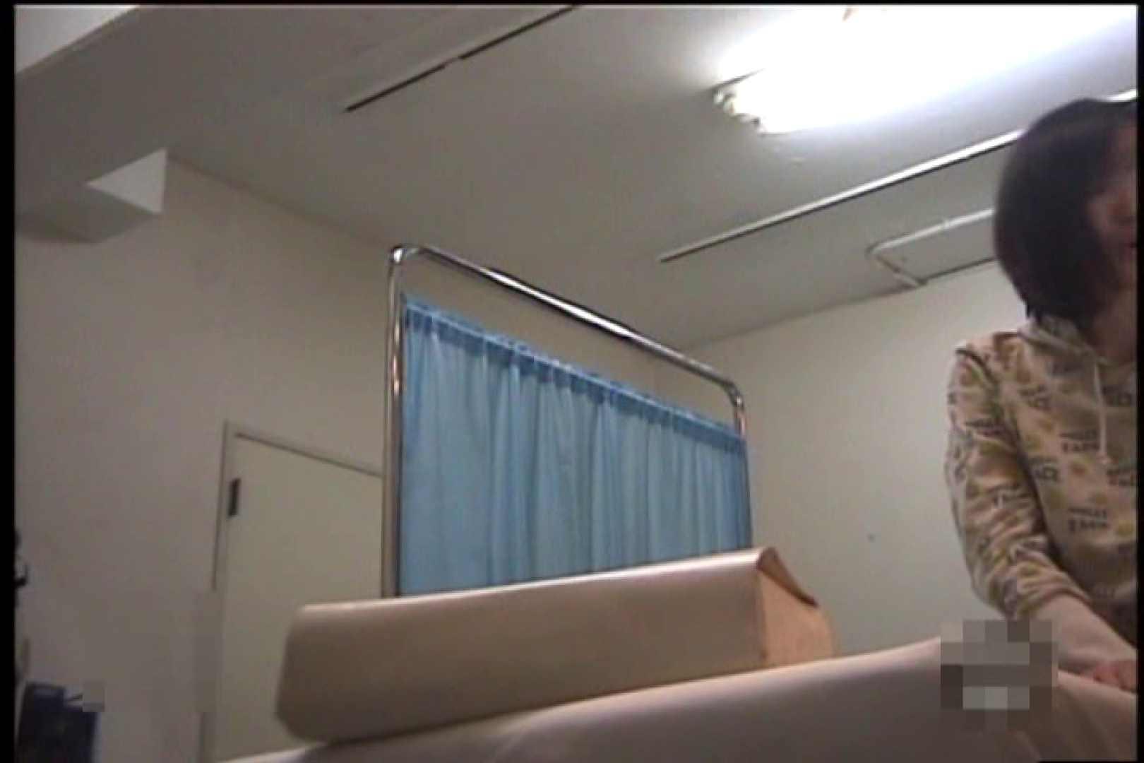 逆噴射病院 肛門科Vol.5 OLヌード天国 | 肛門  99PIX 19