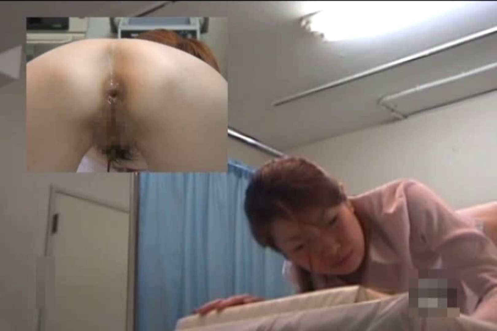 逆噴射病院 肛門科Vol.5 OLヌード天国 | 肛門  99PIX 73
