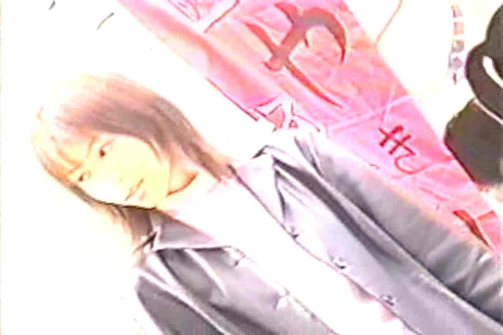 「ちくりん」さんのオリジナル未編集パンチラVol.2_02 チラ  84PIX 8