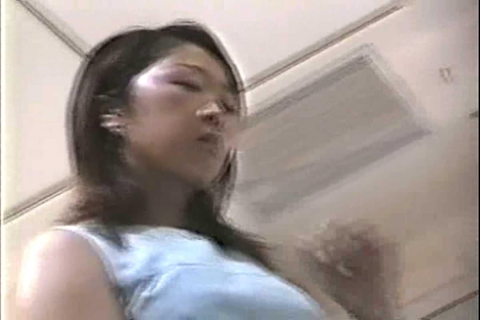 「ちくりん」さんのオリジナル未編集パンチラVol.6_02 OLヌード天国  98PIX 21