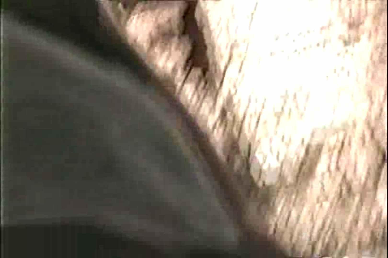 「ちくりん」さんのオリジナル未編集パンチラVol.6_02 OLヌード天国   パンチラ  98PIX 85