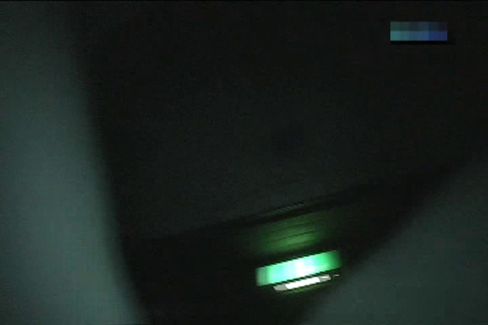 暗躍する痴漢集団Vol.1 痴漢 のぞき動画画像 85PIX 20
