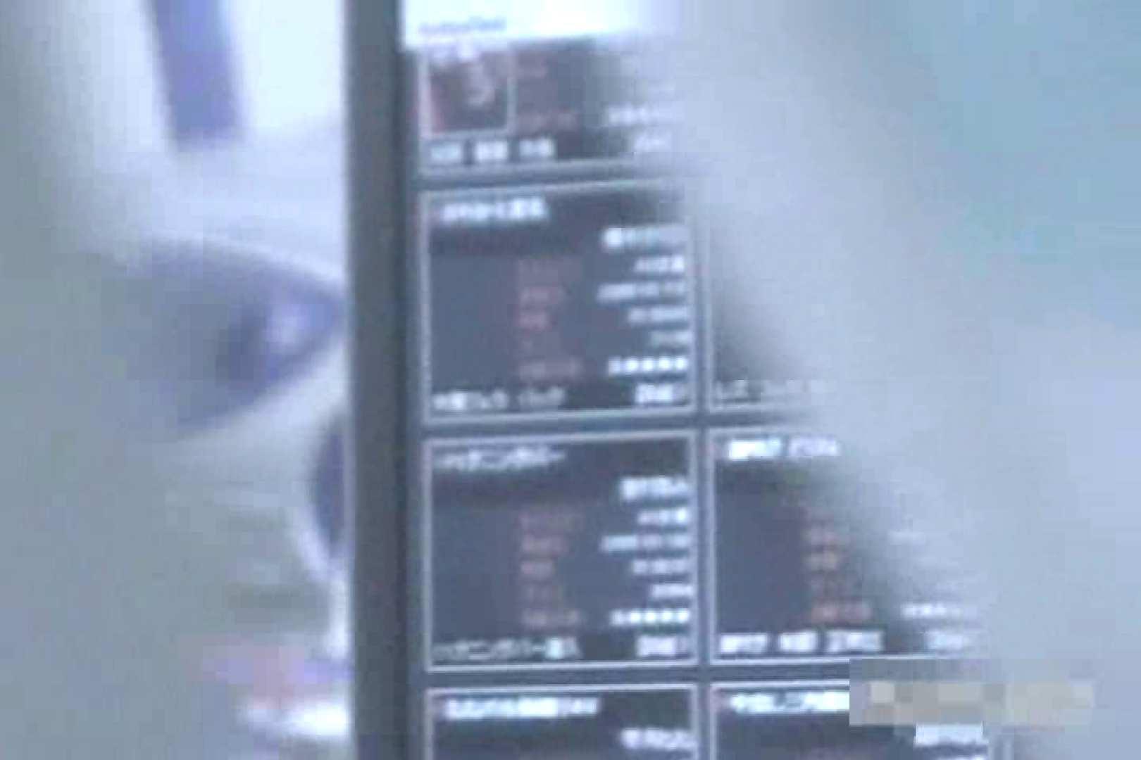 激撮ストーカー記録あなたのお宅拝見しますVol.5 オナニーDEエッチ 覗きおまんこ画像 92PIX 11