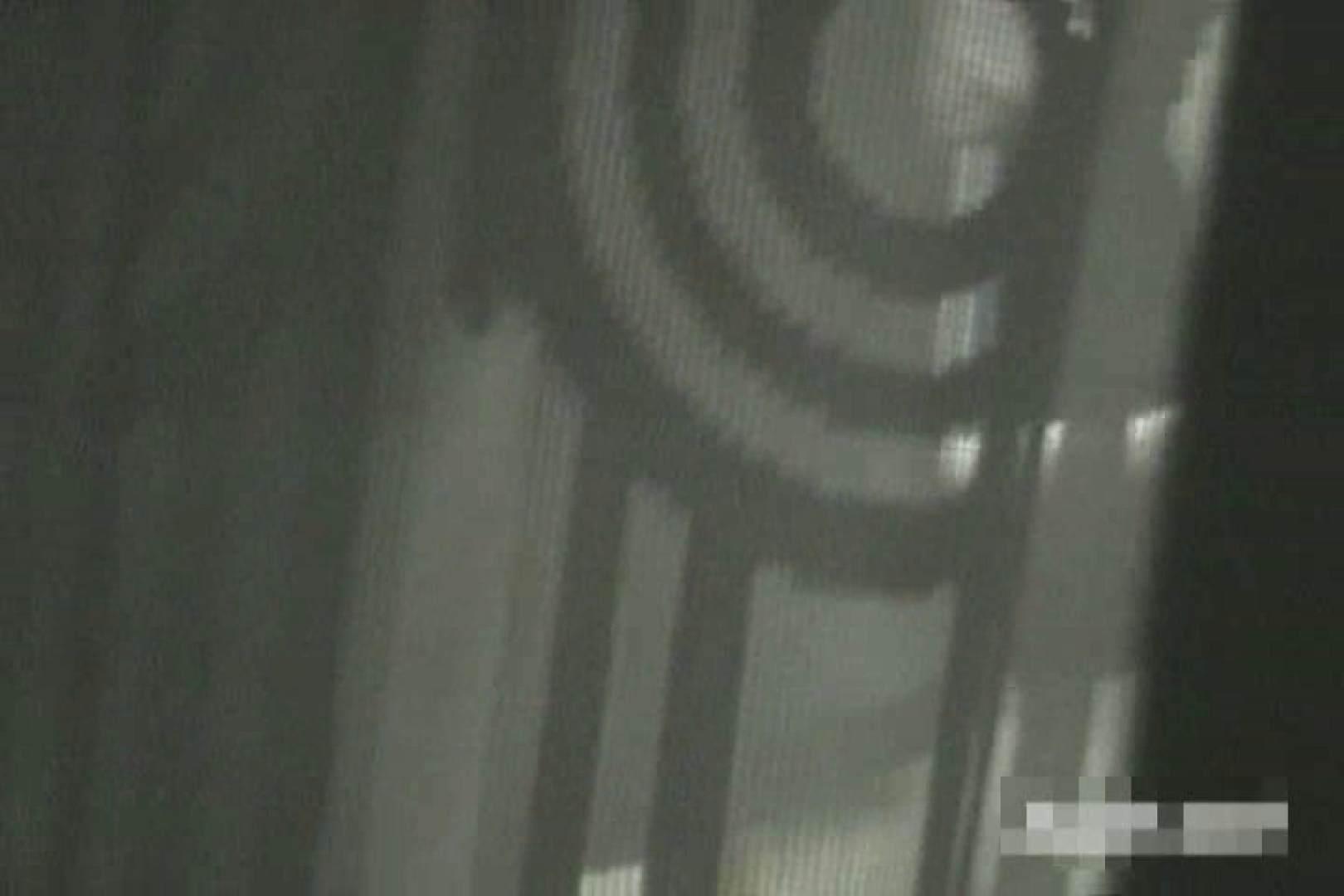 激撮ストーカー記録あなたのお宅拝見しますVol.5 ハプニング  92PIX 64