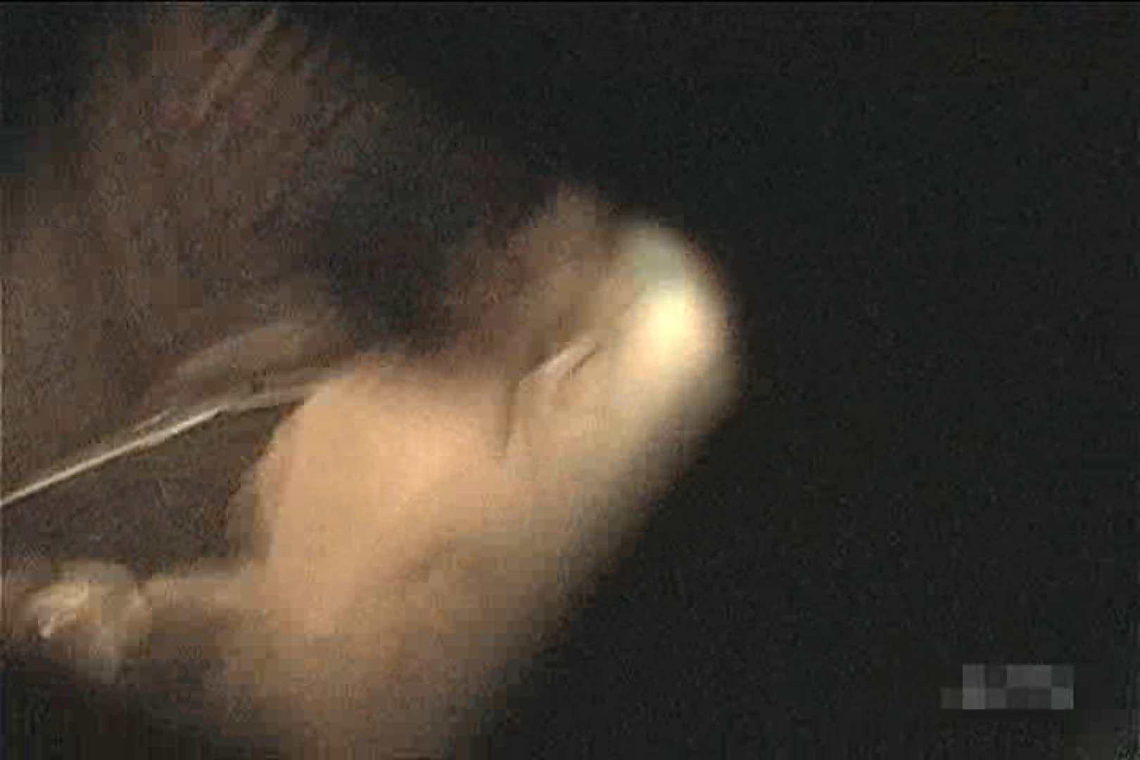 激撮ストーカー記録あなたのお宅拝見しますVol.8 オナニーDEエッチ 濡れ場動画紹介 83PIX 19