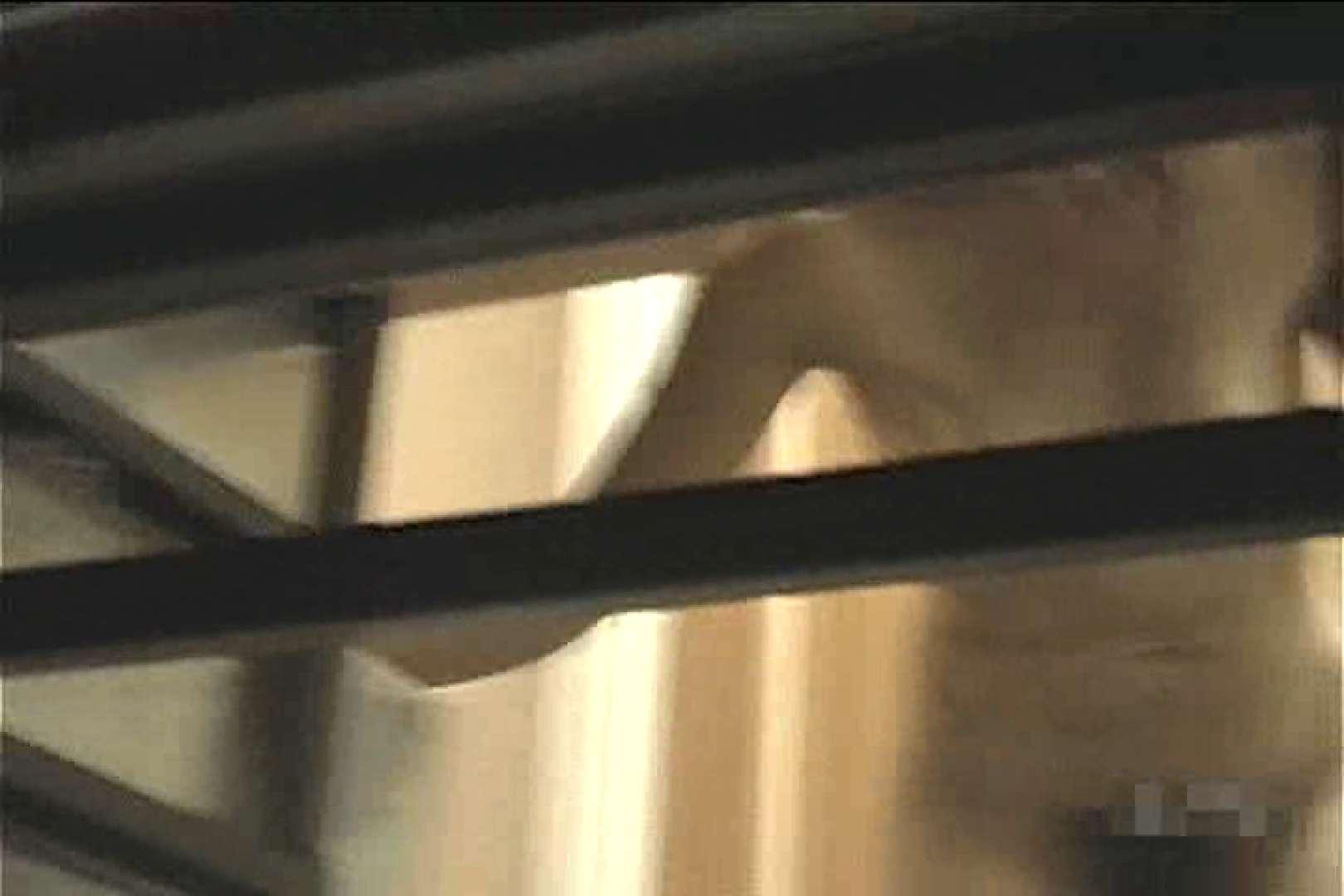 激撮ストーカー記録あなたのお宅拝見しますVol.8 オナニーDEエッチ 濡れ場動画紹介 83PIX 54