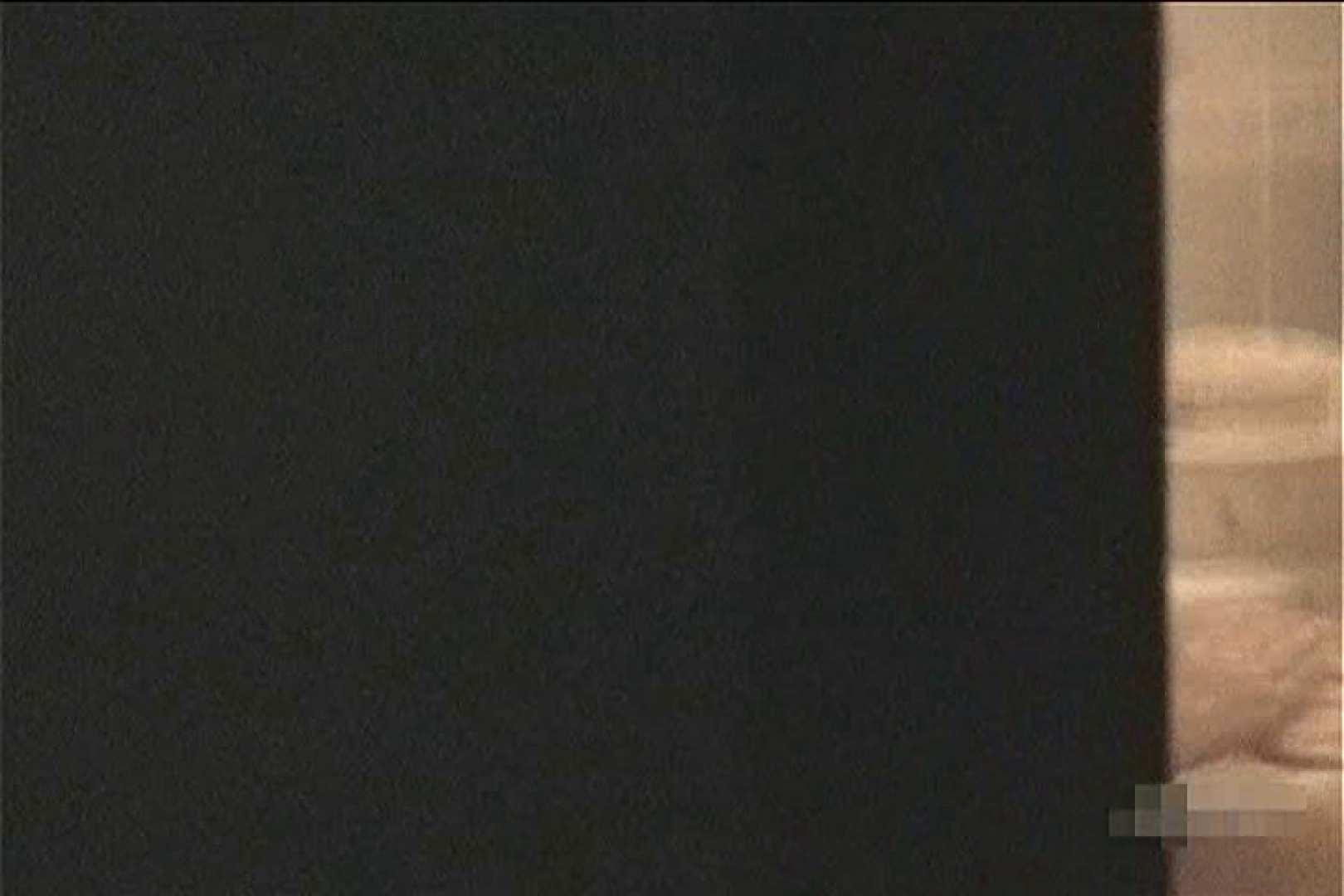 激撮ストーカー記録あなたのお宅拝見しますVol.8 OLヌード天国 アダルト動画キャプチャ 83PIX 62