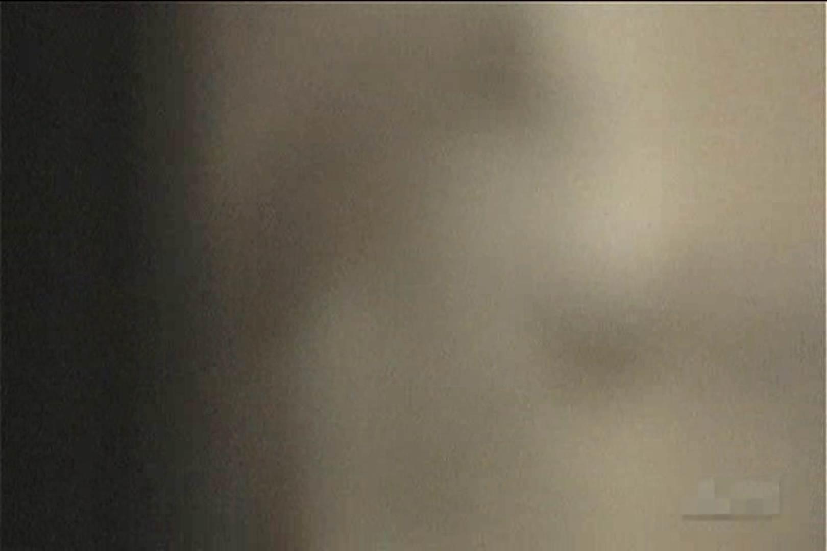 激撮ストーカー記録あなたのお宅拝見しますVol.8 OLヌード天国 アダルト動画キャプチャ 83PIX 72