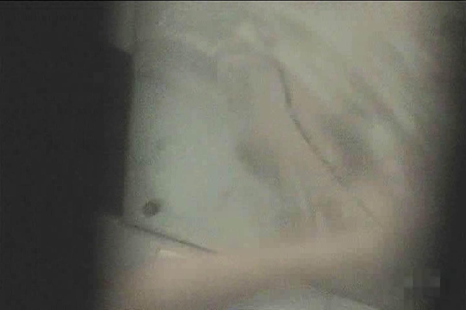 激撮ストーカー記録あなたのお宅拝見しますVol.11 オナニーDEエッチ オマンコ動画キャプチャ 78PIX 18