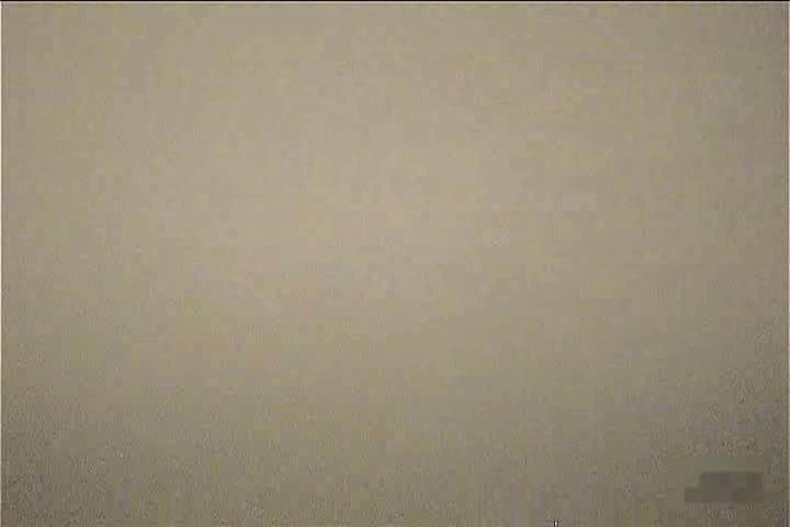 激撮ストーカー記録あなたのお宅拝見しますVol.11 オナニーDEエッチ オマンコ動画キャプチャ 78PIX 62