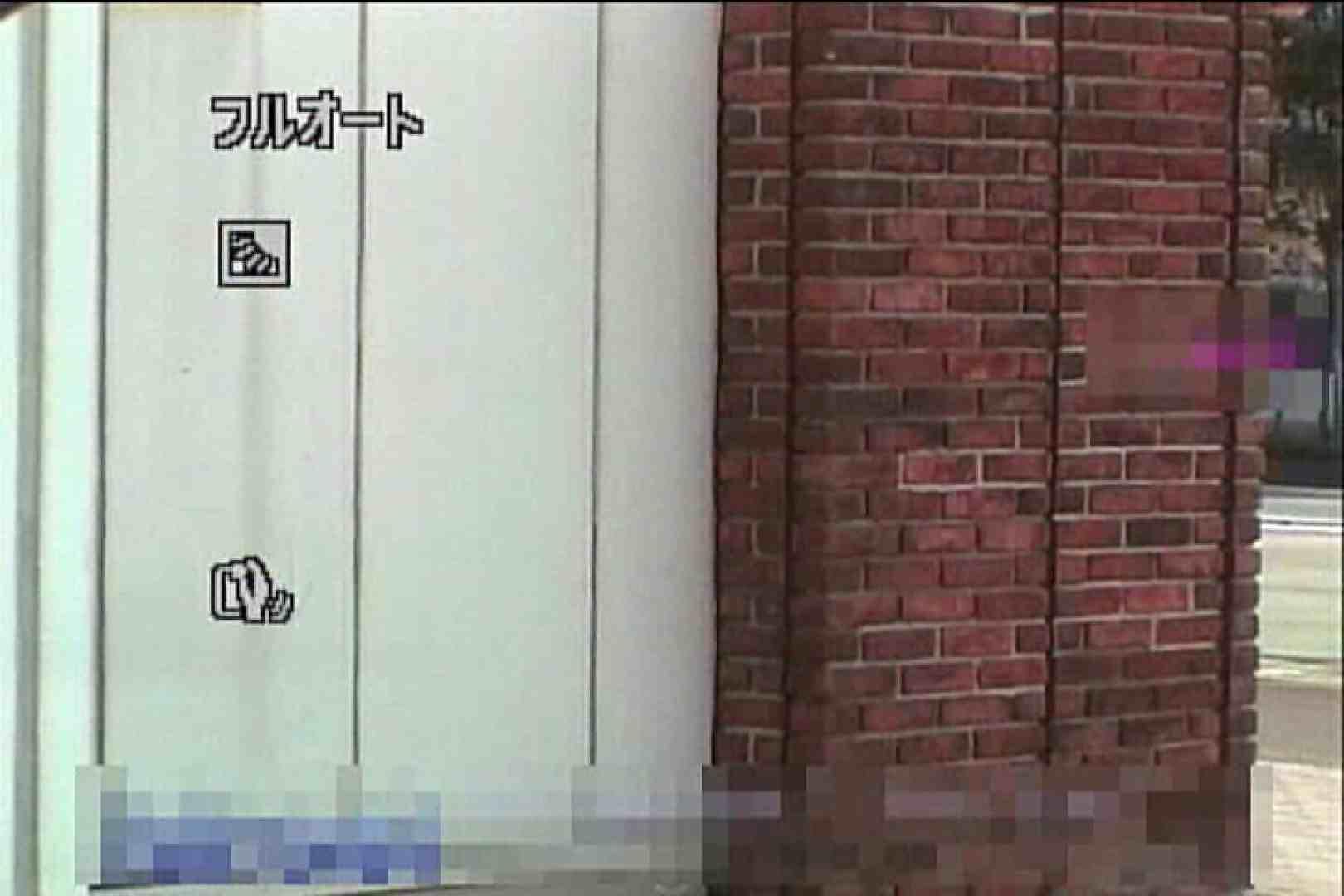 2点盗撮洗面所潜入レポートVol.6 OLヌード天国 | 洗面所  107PIX 86