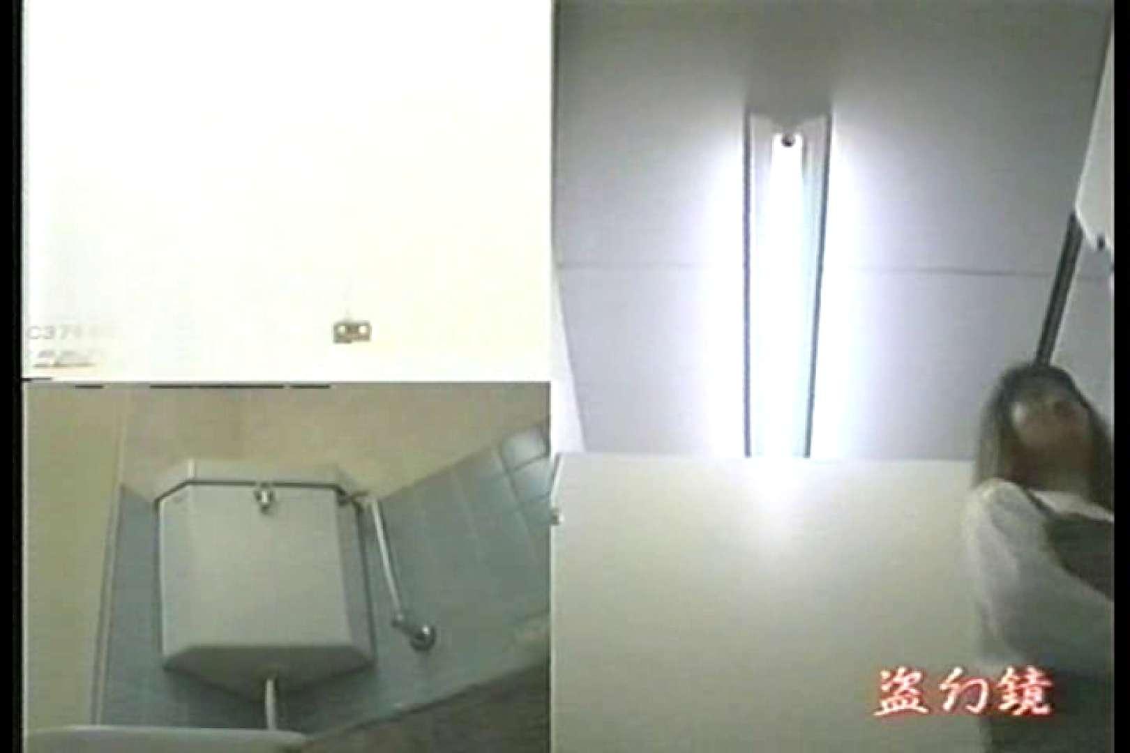 洗面所羞恥美女んMV-2 おまんこ オメコ動画キャプチャ 70PIX 28