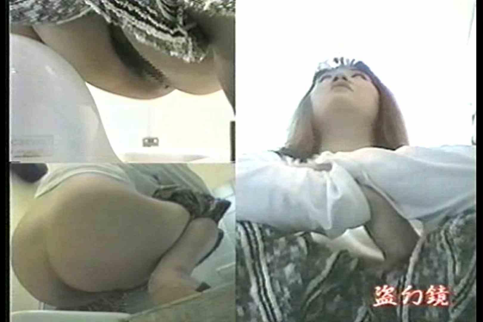 洗面所羞恥美女んMV-2 肛門 ヌード画像 70PIX 29