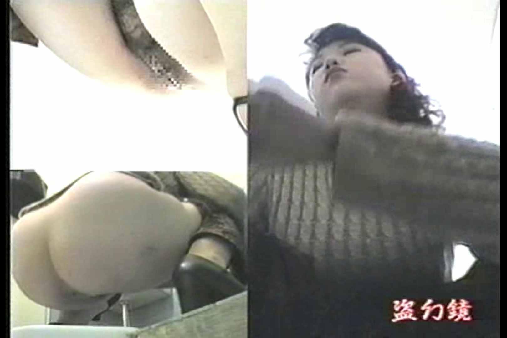 洗面所羞恥美女んMV-2 洗面所  70PIX 45