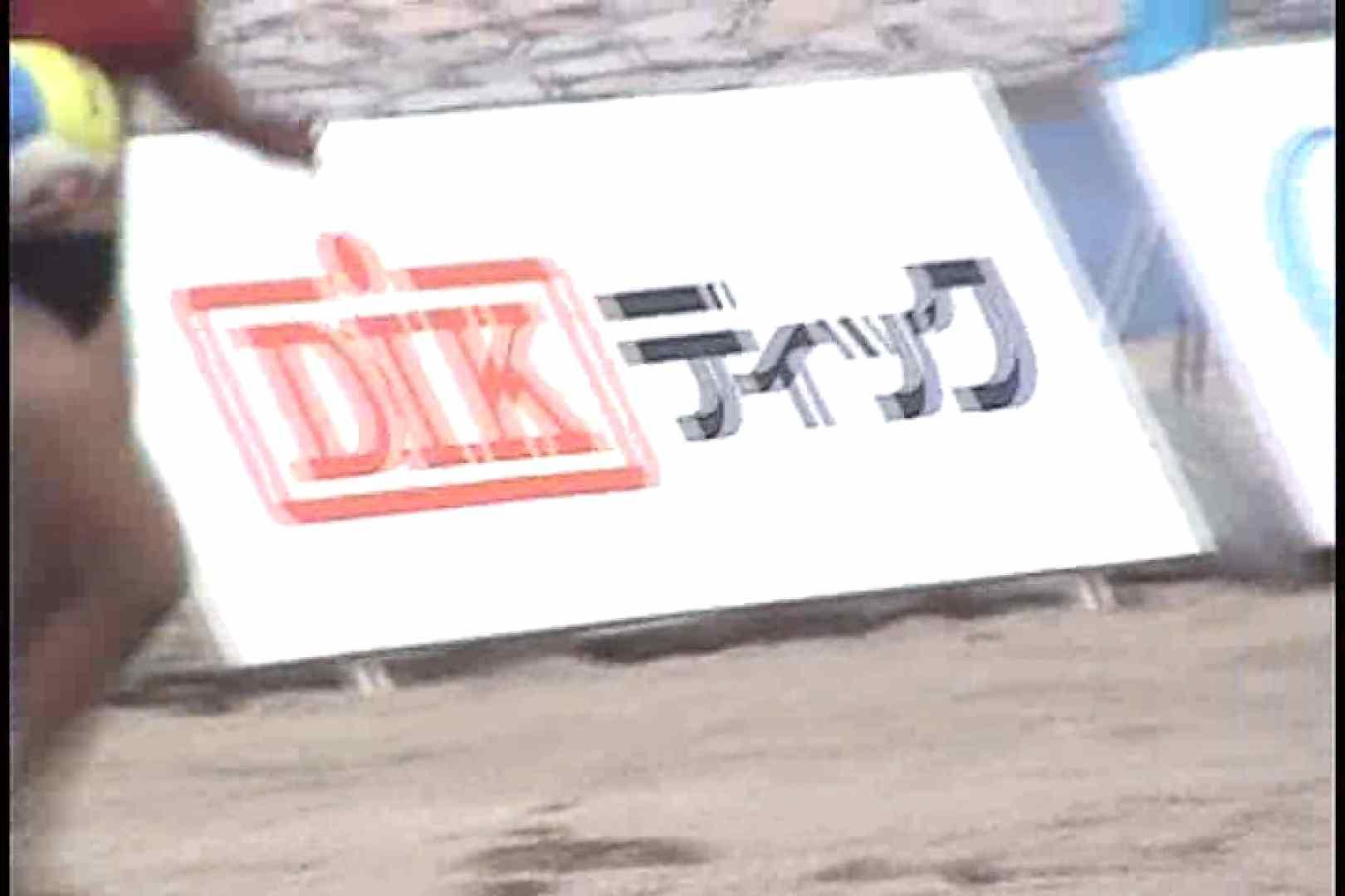 学生達のグダグダビーチバレーVol.4 OLヌード天国 | 0  109PIX 7