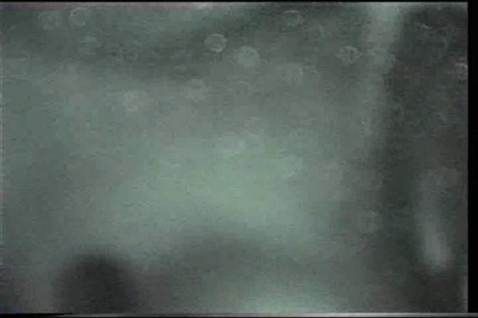 MASAさんの待ち伏せ撮り! 赤外線カーセックスVol.3 OLヌード天国   セックス  72PIX 11