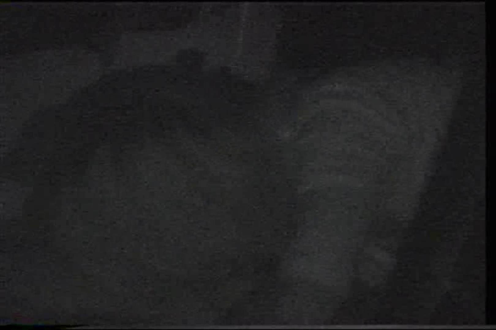 MASAさんの待ち伏せ撮り! 赤外線カーセックスVol.3 OLヌード天国   セックス  72PIX 66