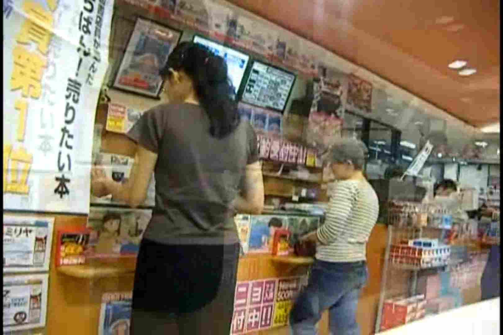 本日の大!!特選Vol.4 OLヌード天国  76PIX 68
