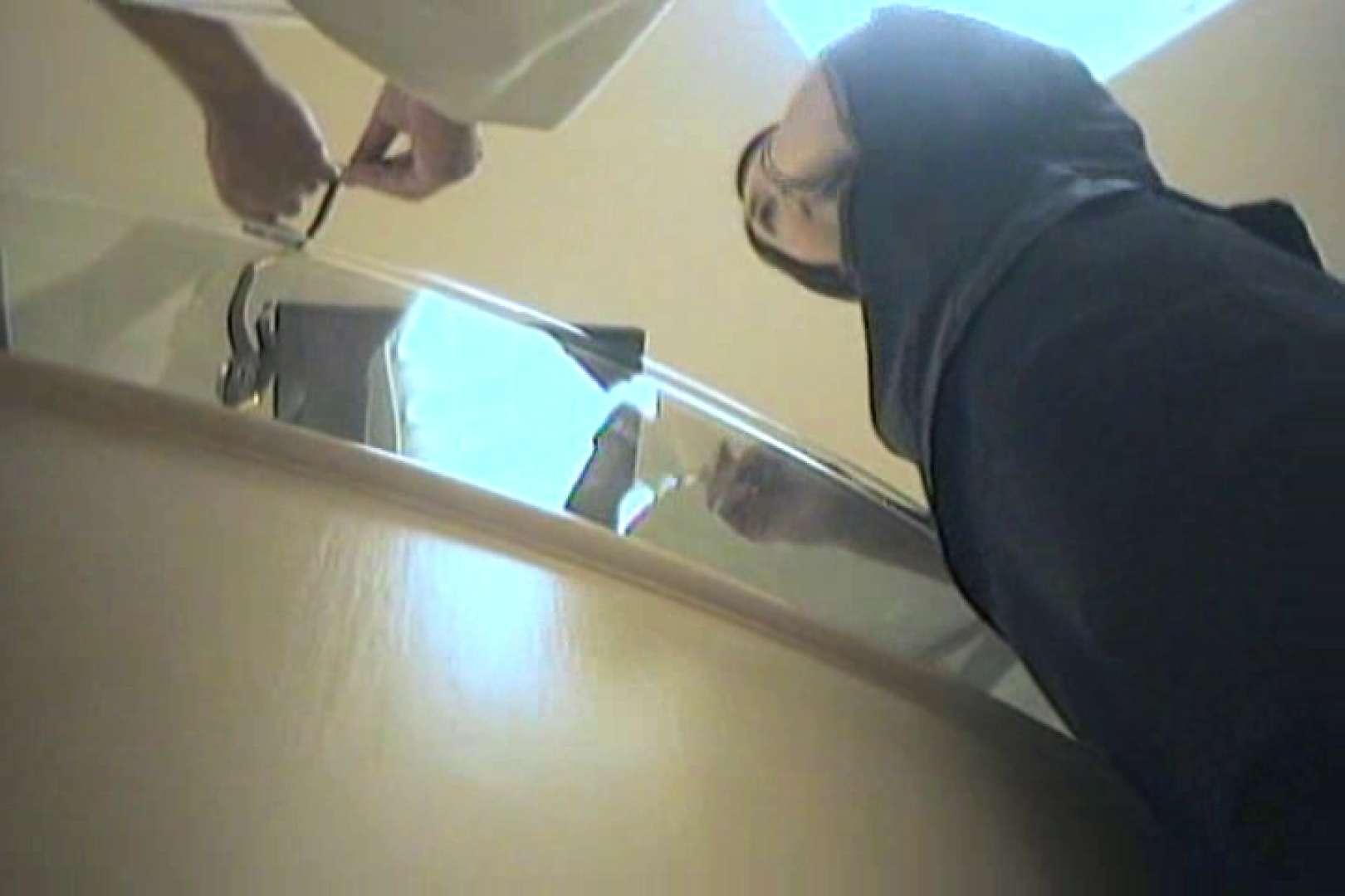 デパートローアングル徘徊 靴カメ盗撮Vol.4 OLヌード天国 オメコ動画キャプチャ 73PIX 50
