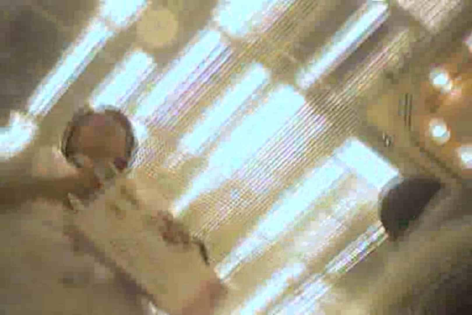 デパートローアングル徘徊 靴カメ盗撮Vol.4 OLヌード天国 オメコ動画キャプチャ 73PIX 54