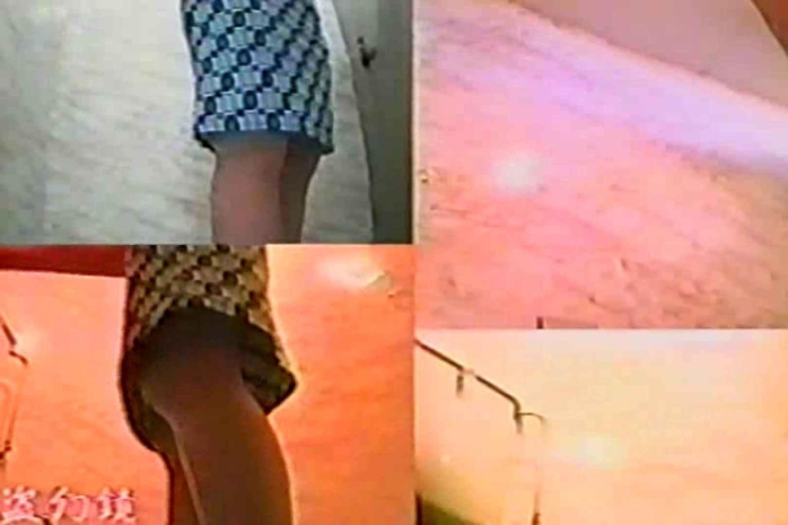 新説羞恥美女んMVX-1 美女ヌード天国 | 覗き  50PIX 10