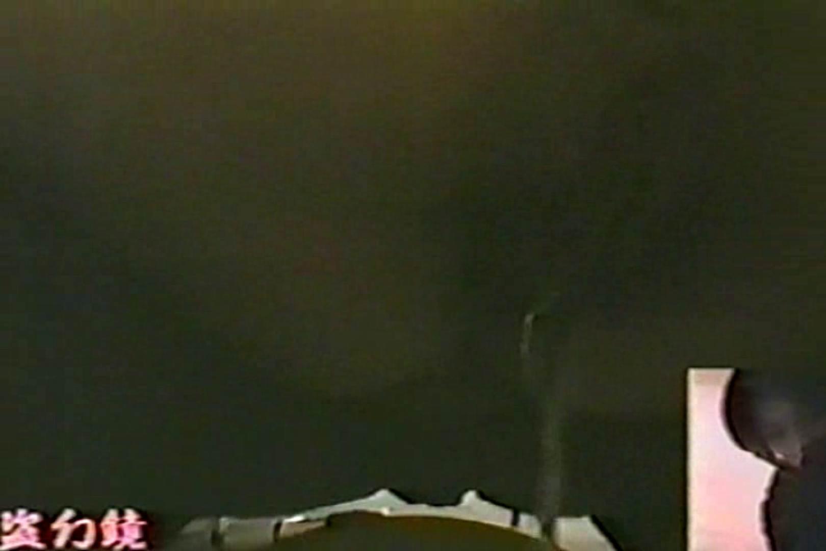 新説羞恥美女んMVX-1 美女ヌード天国  50PIX 33