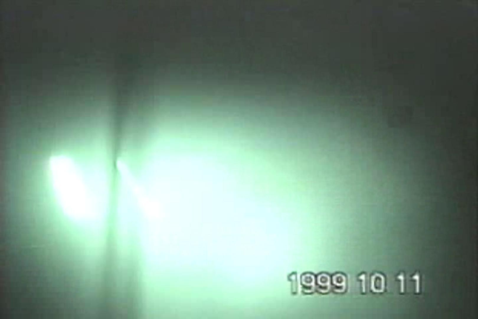 蔵出し!!赤外線カーセックスVol.2 セックス スケベ動画紹介 68PIX 67