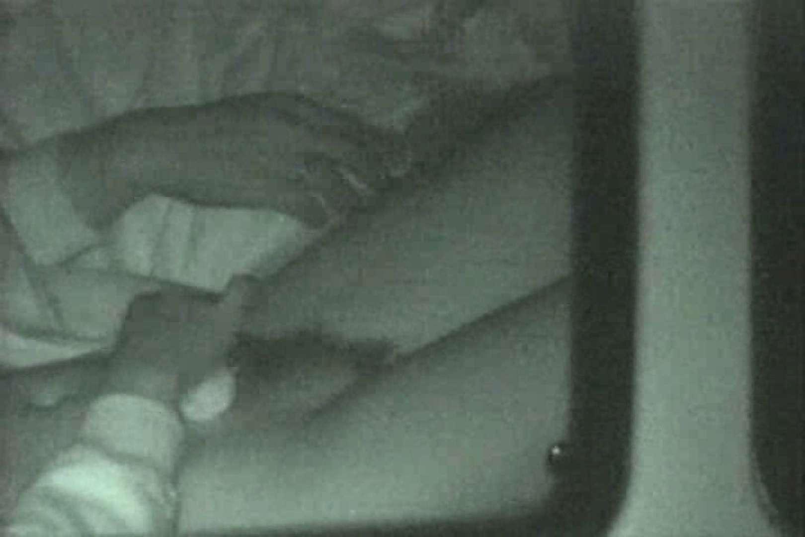 蔵出し!!赤外線カーセックスVol.9 ホテル エロ画像 87PIX 21